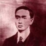 liushifu avatar