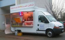 Falafeldream 2010