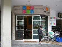 Vegetariano Social Clube - Culinária Organica
